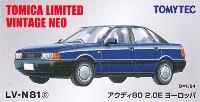 トミーテックトミカリミテッド ヴィンテージ ネオアウディ 80 2.0E ヨーロッパ (紺)