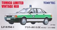 トミーテックトミカリミテッド ヴィンテージ ネオアウディ 80 2.0E ポリスカー (ドイツ仕様)