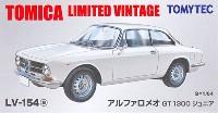 アルファロメオ GT1300 ジュニア (白)