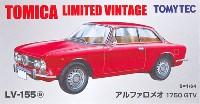 アルファロメオ 1750 GTV (赤)