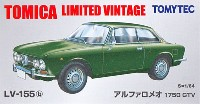 アルファロメオ 1750 GTV (緑)