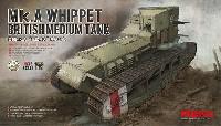 イギリス中戦車 マークA ホイペット