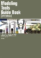 大日本絵画戦車関連書籍モデリングツールガイド 【AFV編】 戦車模型製作に必要な工具の選び方と使い方ハンドブック