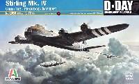 ショート スターリング Mk.4