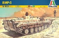 イタレリ1/35 ミリタリーシリーズソビエト歩兵戦闘車 BMP-1
