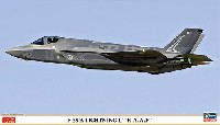 F-35A ライトニング2 オーストラリア空軍