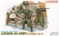 ドイツ 第6軍 (スターリングラード 1942-43)