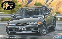 フジミ1/24 峠シリーズスカイライン GT-R (R32 スカイライン GT-R)