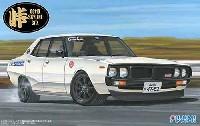 フジミ1/24 峠シリーズケンメリ スカG 4ドア (GC110 スカイライン GT-X)