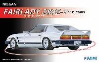 フジミ1/24 インチアップシリーズニッサン フェアレディ 280Z-T アイローネ