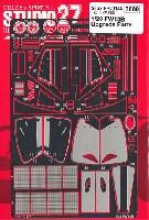 スタジオ27F-1 ディテールアップパーツウィリアムズ FW13B アップグレードパーツ