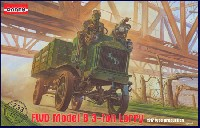 FWD モデルB 3t トラック