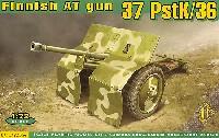 フィンランド 37mm PstK/36 対戦車砲