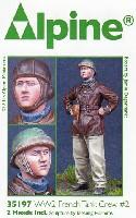 アルパイン1/35 フィギュアWW2 フランス戦車兵 #2