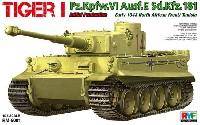 ドイツ ティーガー 1 極初期型 北アフリカ 1943