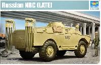 トランペッター1/35 AFVシリーズロシア BRDM-2 後期型 化学防護車
