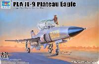 トランペッター1/48 エアクラフト プラモデルPLA JL-9 ジェット練習機