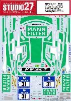 スタジオ27ツーリングカー/GTカー オリジナルデカールメルセデスベンツ SLS Car Collection Motorspot #31 ニュルブルクリンク 24時間 2015
