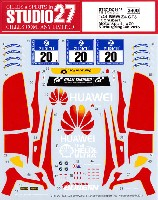 スタジオ27ツーリングカー/GTカー オリジナルデカールBMW Z4 GT3 Schubert Motorsport #20 ニュルブルクリンク 24時間 2015