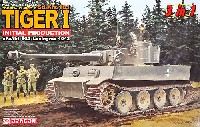Sd.Kfz.181 ティーガー 1 極初期型 第502重戦車大隊 レニングラード 1943年 (3in1)