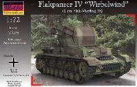 マコ1/72 AFVキットドイツ ヴィルベルヴィント 4連装 Flak38 4号車体