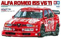 タミヤ1/24 スポーツカーシリーズアルファロメオ 155 V6 TI