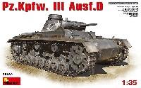 3号戦車 D型