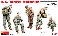 ミニアート1/35 WW2 ミリタリーミニチュアアメリカ陸軍 ドライバーフィギュア