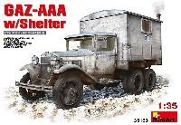 ミニアート1/35 WW2 ミリタリーミニチュアGAZ-AAA シェルター付