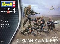 レベル1/72 ミリタリードイツ 現用 降下猟兵
