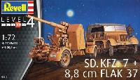 レベル1/72 ミリタリーSd.Kfz.7 & 8.8cm Flak37