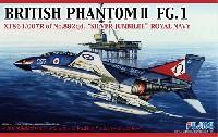 フジミAIR CRAFT (シリーズF)ブリティッシュファントム 2 FG.1 シルバージュビリー