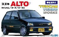 フジミ1/24 インチアップシリーズスズキ アルト ツインカム/ターボ/ワークス