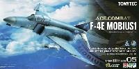 エースコンバット F-4E メビウス 1 独立国家連合軍 第118戦術航空隊 メビウス隊 1番機)