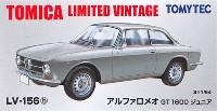 アルファロメオ GT1600 ジュニア (銀)