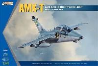 キネティック1/48 エアクラフト プラモデルAMX-T/1B 戦闘機 複座型