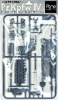 マックスファクトリーfigma Vehicles4号戦車 車外装備品セット