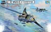 トランペッター1/48 エアクラフト プラモデルMiG-23BN フロッガー H