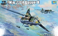 MiG-23BN フロッガー H