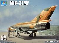 トランペッター1/48 エアクラフト プラモデルMiG-21MF