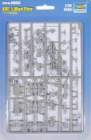 KMT-6 マインプラウ