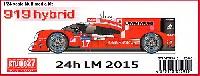 スタジオ27ツーリングカー/GTカー オリジナルキットポルシェ 919 ハイブリッド #17 ル・マン 2015