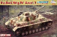 ドイツ 4号戦車 J型 指揮戦車 w/ツィメリットコーティング
