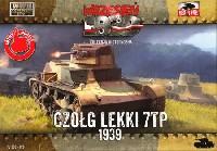 ポーランド 7TP軽戦車 37mm砲搭載型
