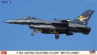 F-16A ADF/MLU ファイティングファルコン ダイアナコンボ