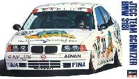 JTCC チーム シュニッツァー BMW318i