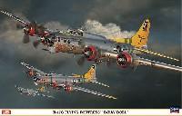 B-17G フライングフォートレス Dデイドール