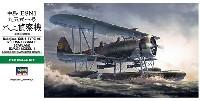 ハセガワ1/48 飛行機 JTシリーズ中島 E8N1 九五式一号水上偵察機