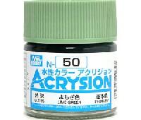 GSIクレオス水性カラー アクリジョンよもぎ色 (N-50)