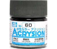 GSIクレオス水性カラー アクリジョン濃緑色 (N-60)